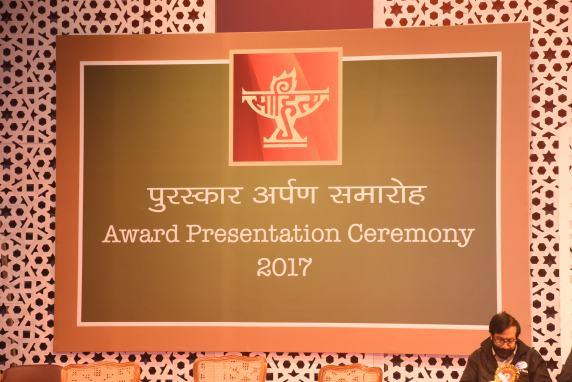 Neeraj Daiya Sahatya Award Raj. 12.2 (1)